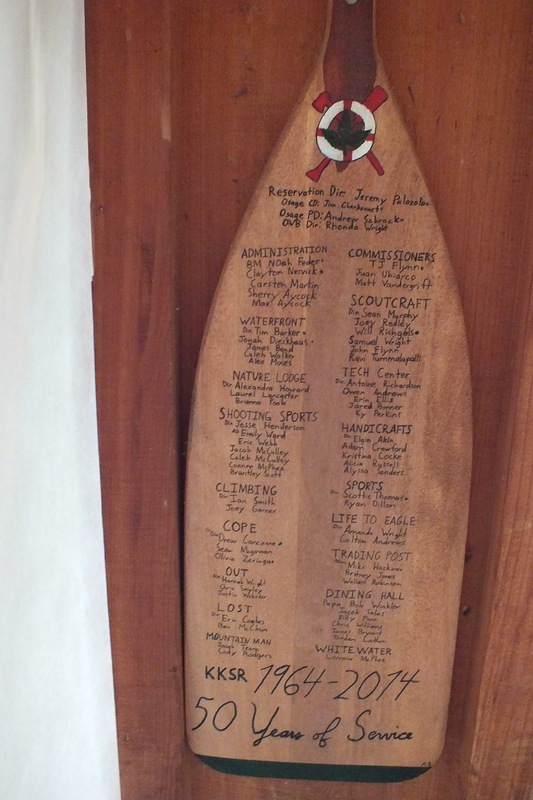 2014 Osage Paddle (Close-Up).JPG